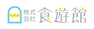 株式会社食遊館